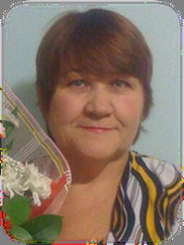 Фомина Лилия Васильевна