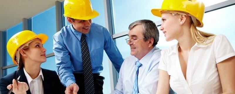 Обучение по рабочим профессиям