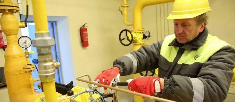Профессия Слесарь по эксплуатации и ремонту газового оборудования