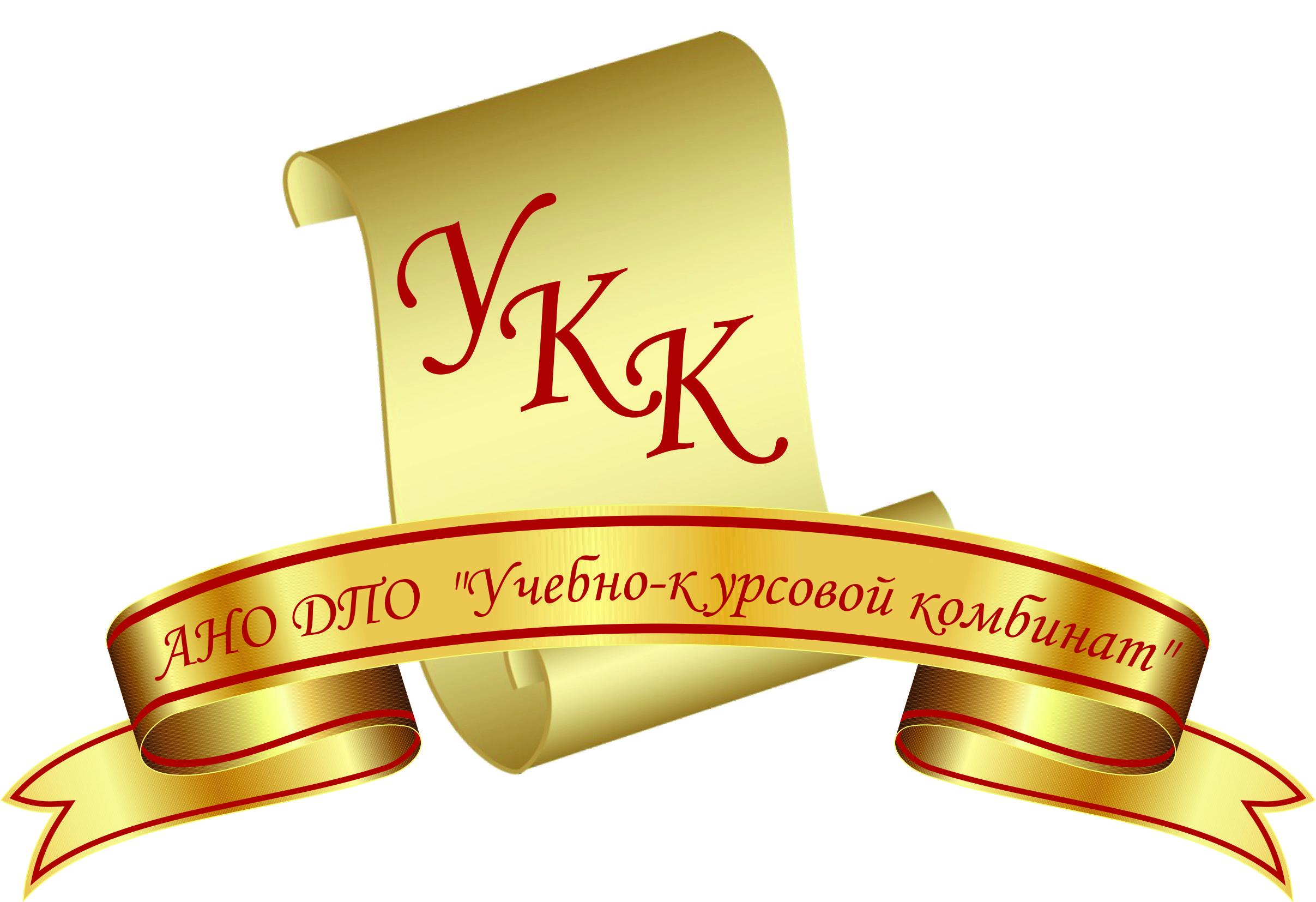 УКК Коркино